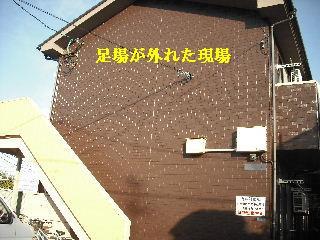 f0031037_18592027.jpg
