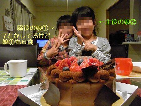 f0191837_228720.jpg
