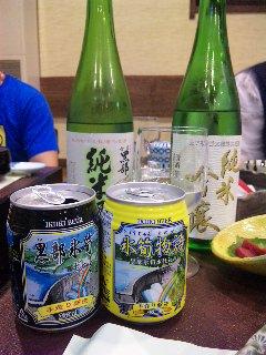 新潟SON四郎_a0103940_9222520.jpg