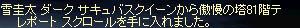 b0182640_930103.jpg