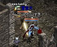 b0182640_9303861.jpg