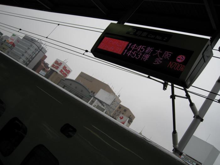 博多の夜_c0171945_21194190.jpg
