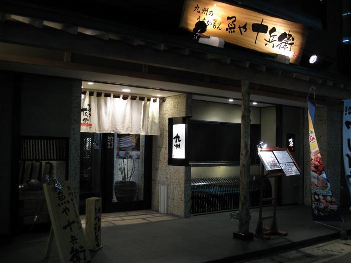 博多の夜_c0171945_21294047.jpg