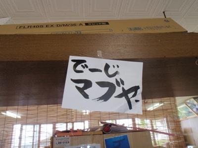 10月12日  連休最終日♪♪_b0158746_2005956.jpg
