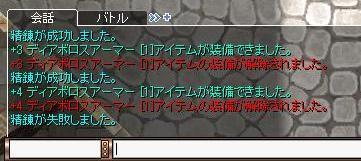 b0176953_23465915.jpg