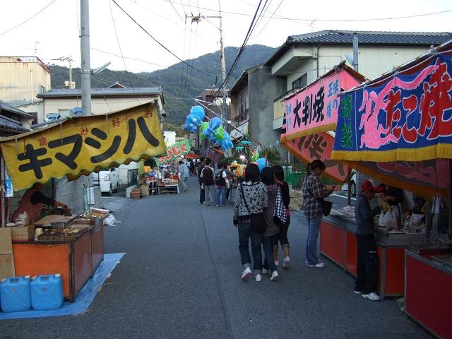 矢野尾崎神社秋大祭 その5 大祭の日の夕方。神輿到着、大祭イベント_b0095061_1335287.jpg