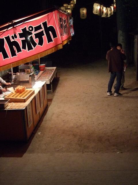 矢野尾崎神社秋大祭 その6 大祭の日の夜 大祭イベント~菓子まきと終演_b0095061_1392032.jpg