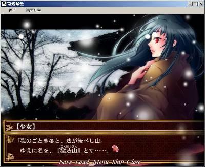 フリーサウンドノベルレビュー 『龍遊戯伝』_b0110969_12125025.jpg