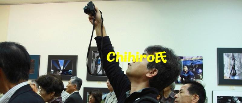 09年10月12日・県展&Chihiro氏_c0129671_21449100.jpg