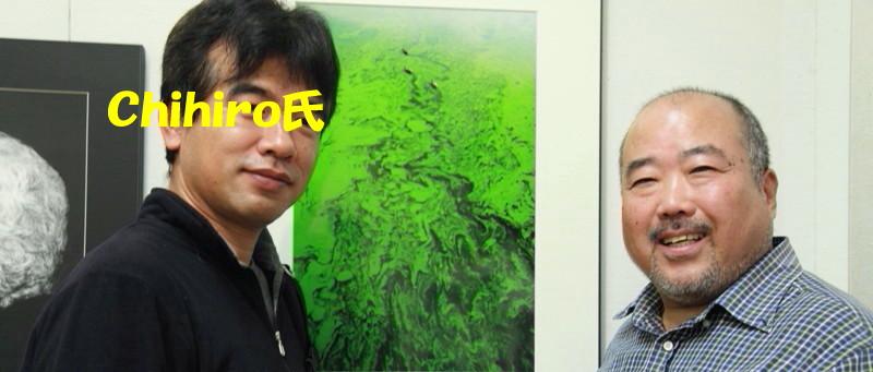 09年10月12日・県展&Chihiro氏_c0129671_2183089.jpg