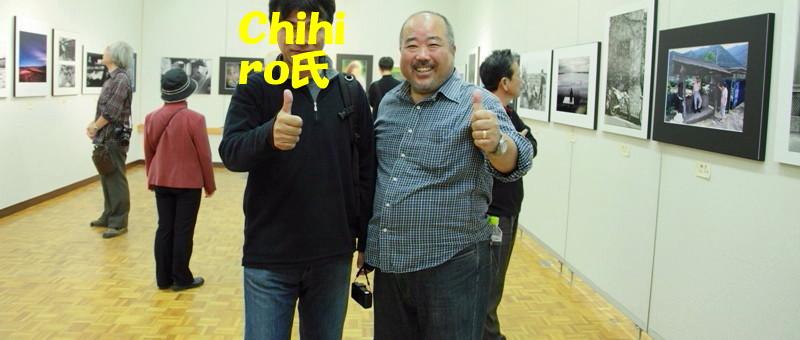 09年10月12日・県展&Chihiro氏_c0129671_218659.jpg