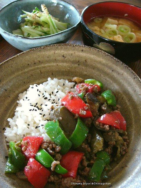 節約丼 ☆ 茄子とピーマンの味噌炒め丼 ♪_c0139375_11502966.jpg