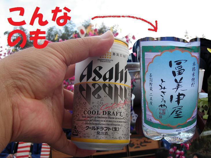 b0059978_20112769.jpg