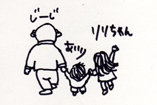 子供VS小動物たち ~Kids vs Small animals~_c0105183_18494121.jpg