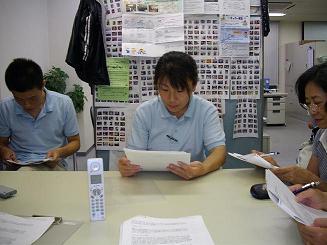 定例研修(2009年 9月)_f0170586_1422087.jpg