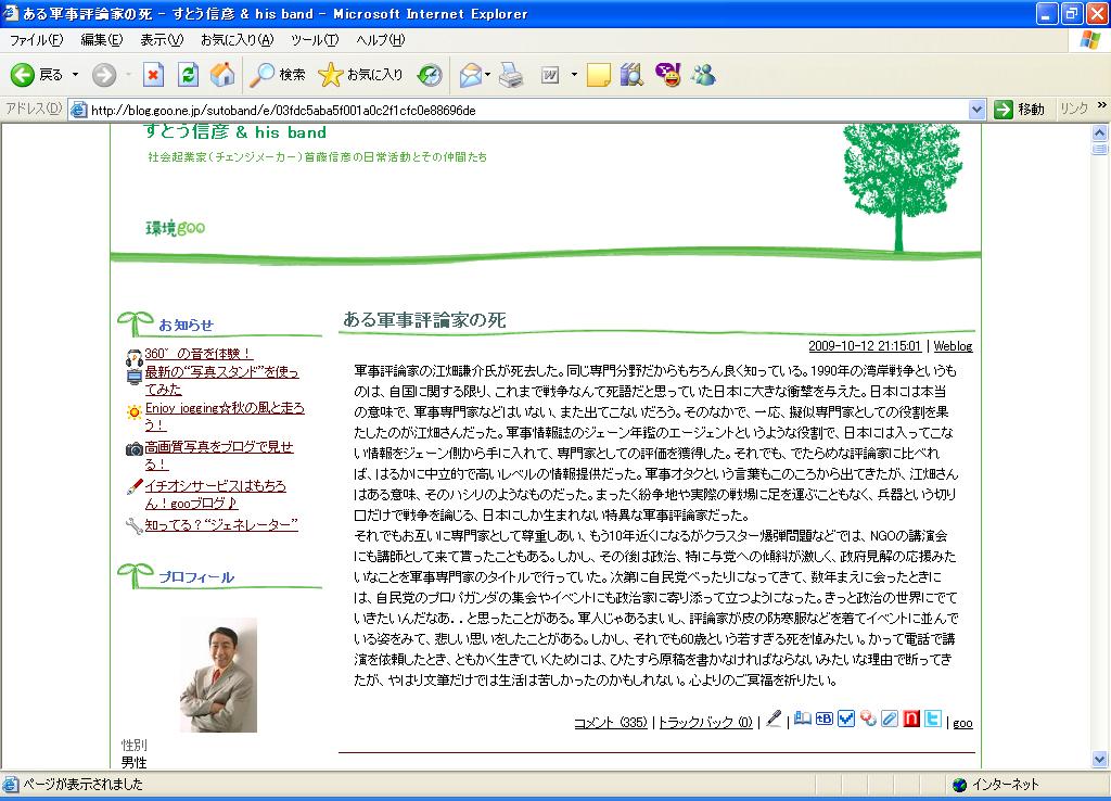 b0023703_18524664.jpg