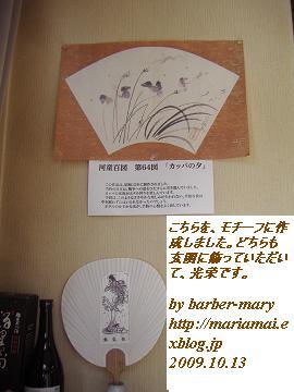 b0147203_1872821.jpg