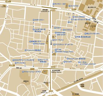 デザインの現場【8月号】 東京デザインガイド_c0141005_202017.jpg