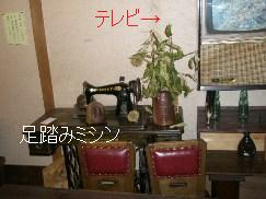 c0205806_13226100.jpg