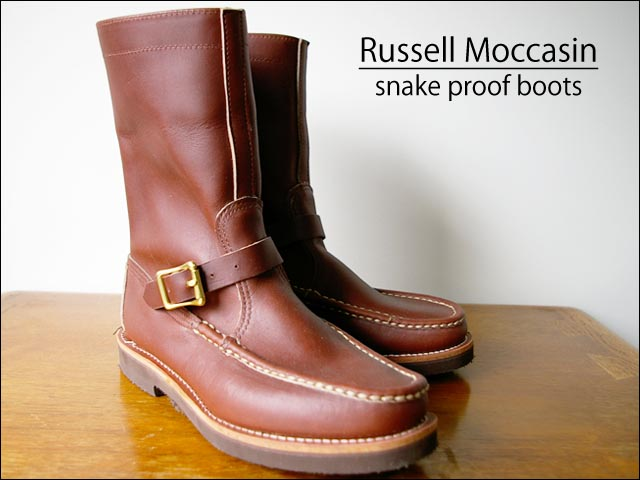 russell moccasin いろいろ入荷_f0051306_1139539.jpg