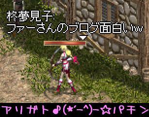 f0072010_842432.jpg
