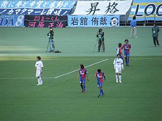 FC東京×カマタマーレ讃岐 天皇杯2回戦_c0025217_0375967.jpg