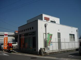 豊田梅坪郵便局 (とよたうめつぼゆうびんきょく)_c0213517_15595782.jpg
