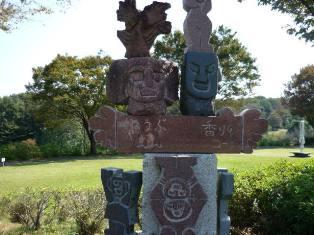 豊田市 西山公園_c0213517_16433316.jpg