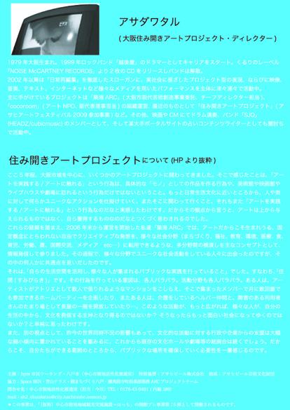 f0183317_1331369.jpg