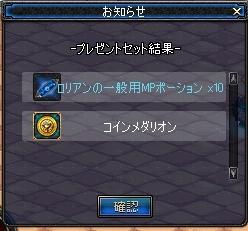 a0086020_1654396.jpg