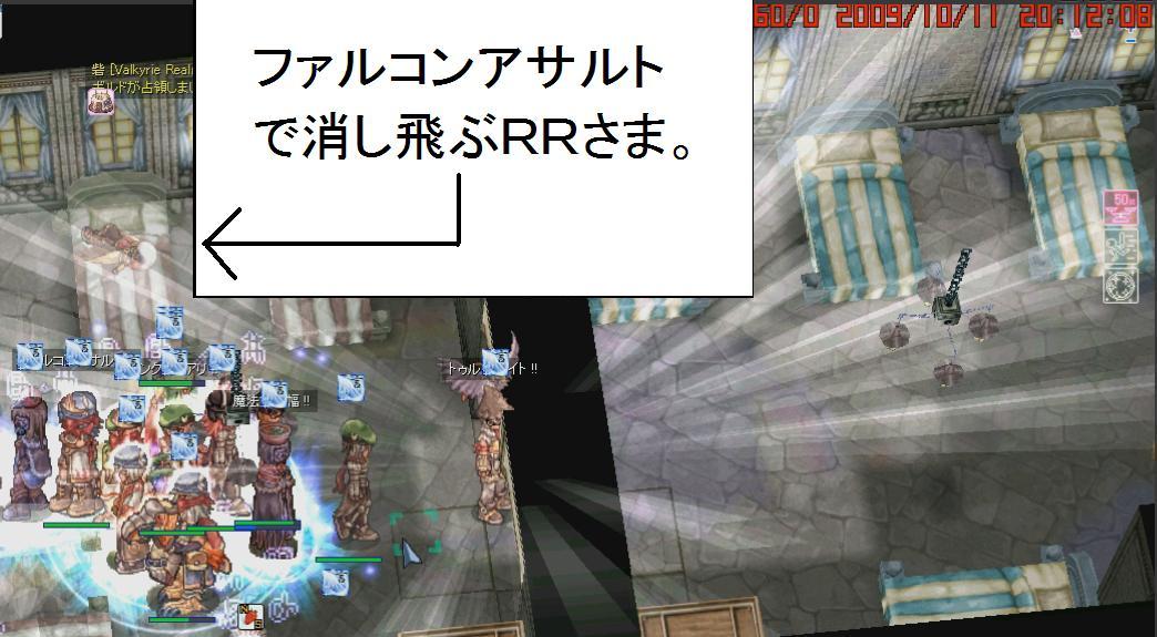 f0132029_2134439.jpg