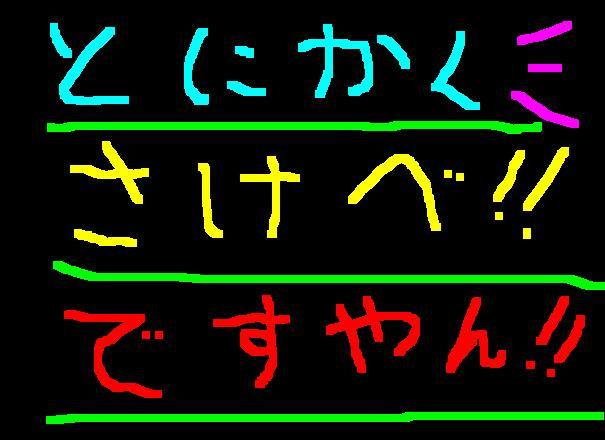 f0056935_17203450.jpg