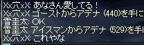 b0182640_830165.jpg