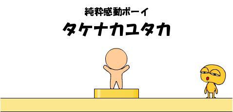 無題_b0130341_0341289.jpg