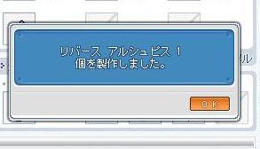 d0083651_10495553.jpg