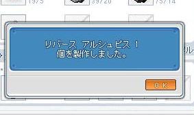 d0083651_10553054.jpg