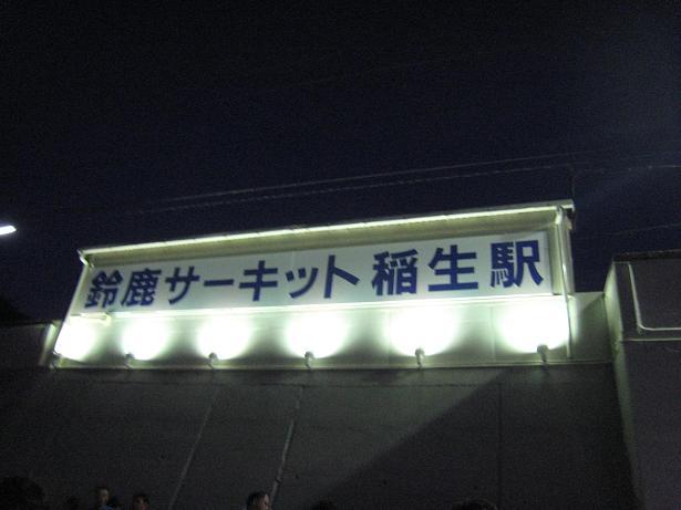 f0116159_9463399.jpg
