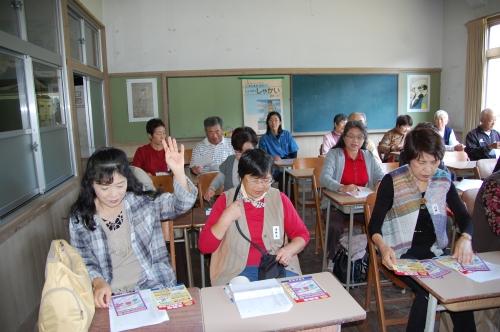 2009年10月度「大人の林間学校」_c0108460_22164717.jpg