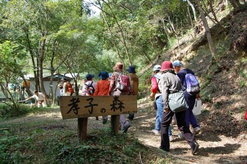 2009年10月度「大人の林間学校」_c0108460_22224660.jpg