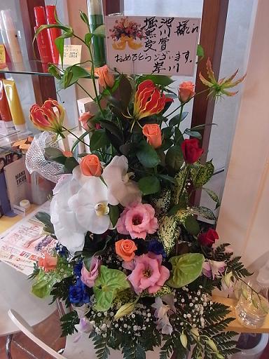 19th NAGASAKI BEAUTY&HAIR CONTEST  _c0204262_17275589.jpg