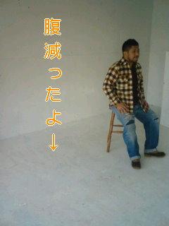 b0117367_0374242.jpg
