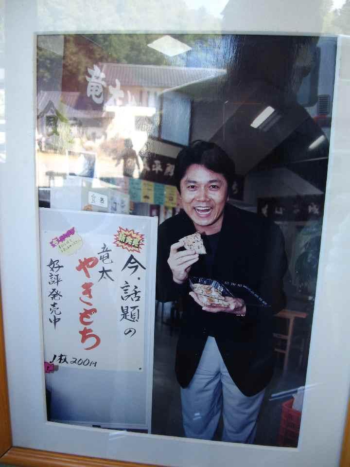 峰竜太の画像 p1_25