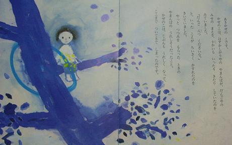 ぽんぽん山の月_e0160269_5334117.jpg