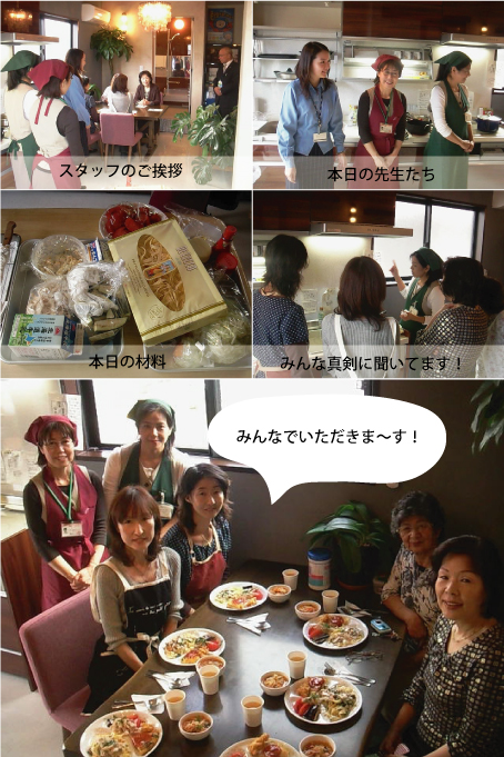 エコらすお料理教室 vol.1_e0158970_10535815.jpg