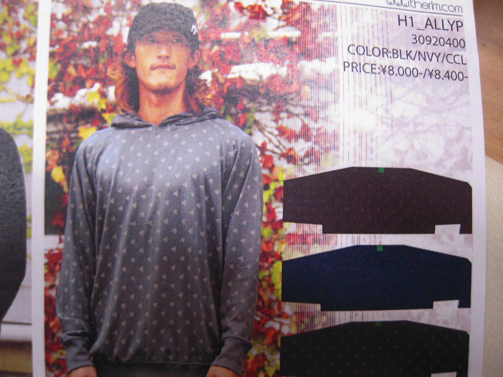 RLM clothing!!part2_f0039672_20313297.jpg