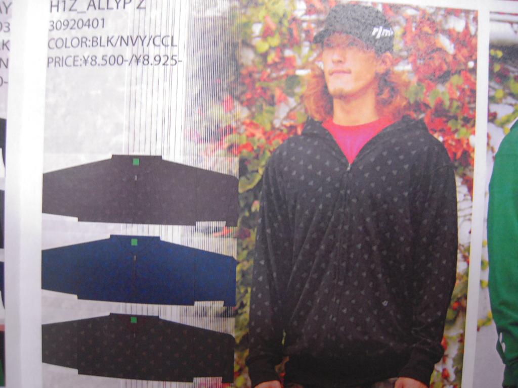 RLM clothing!!part2_f0039672_2031468.jpg