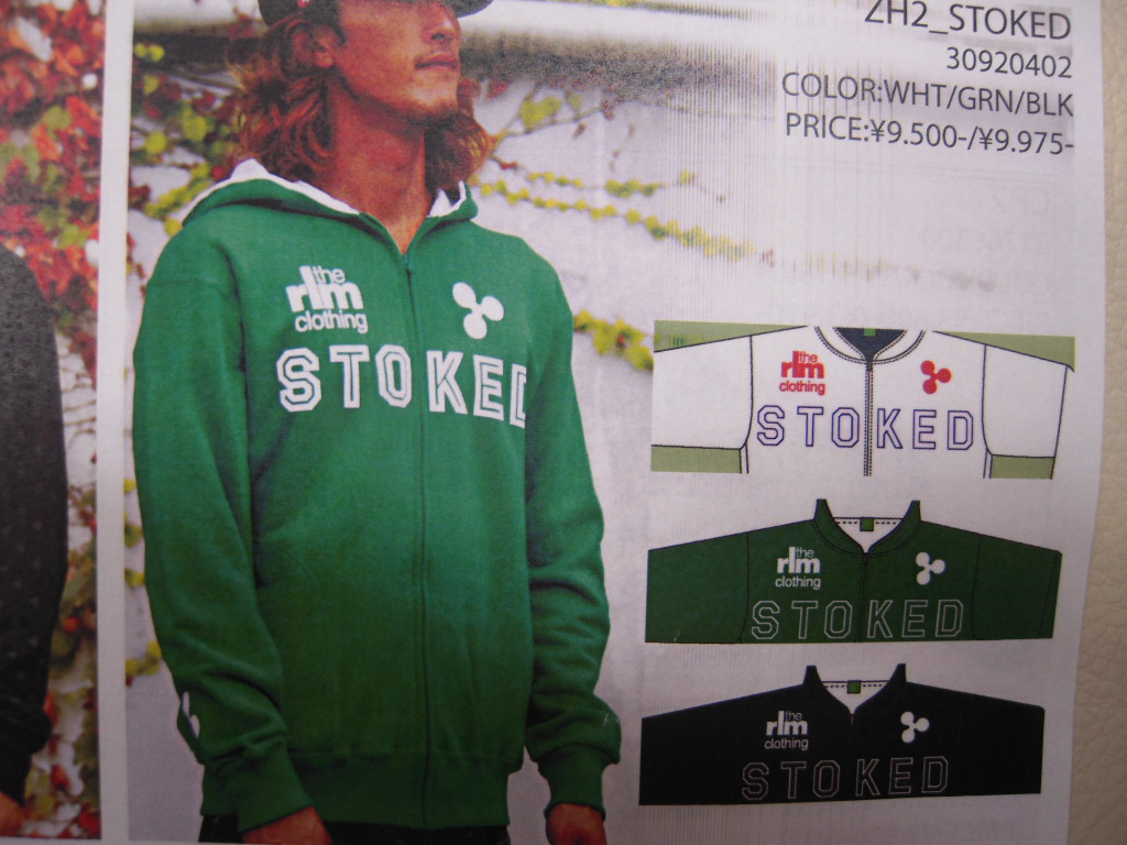 RLM clothing!!part2_f0039672_20315938.jpg