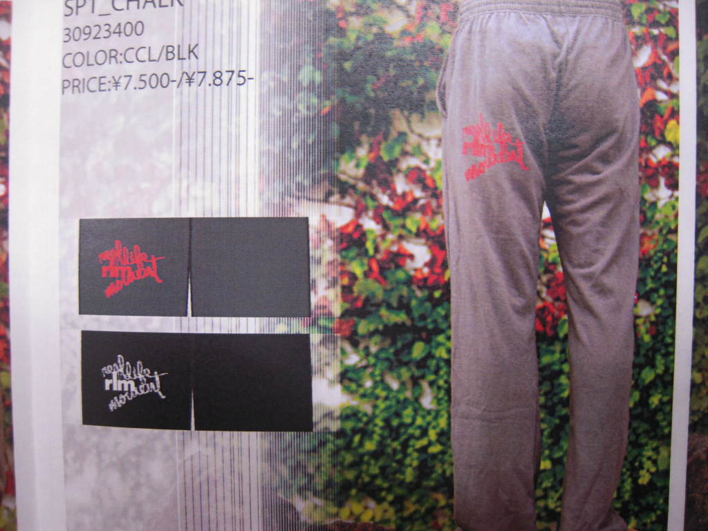 RLM clothing!!part2_f0039672_20321160.jpg