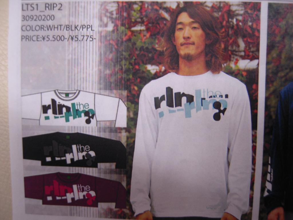 RLM clothing!!part1_f0039672_2073842.jpg