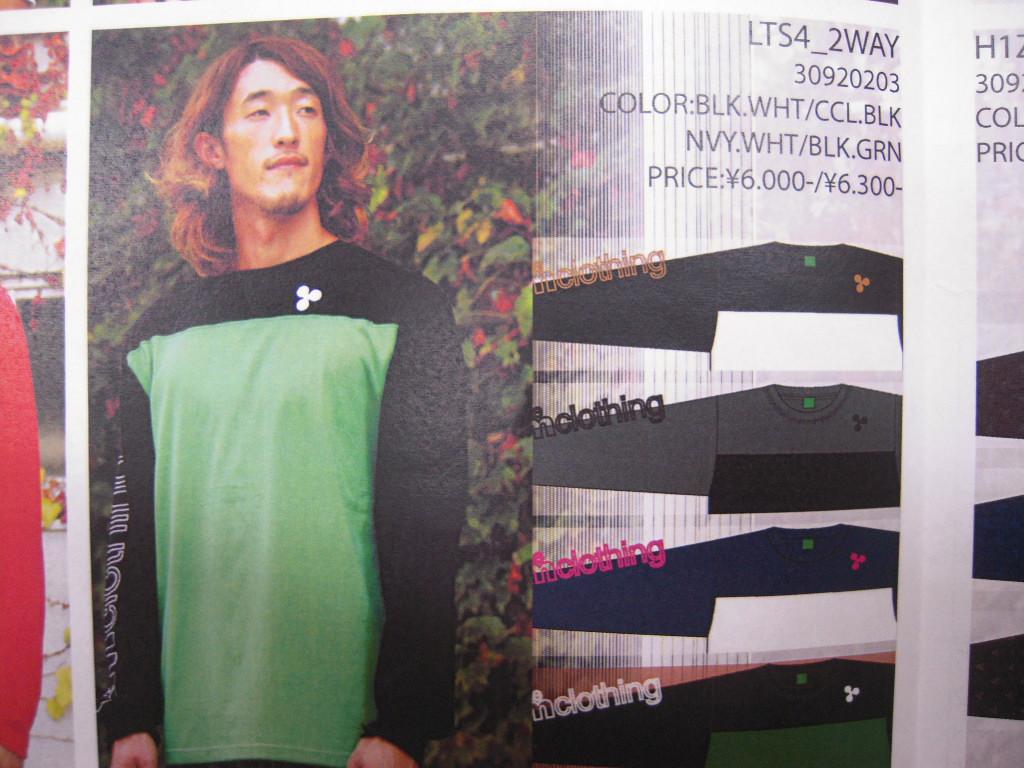 RLM clothing!!part1_f0039672_2081687.jpg